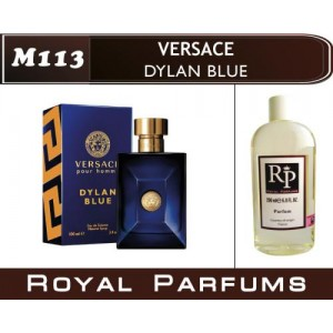 «Dylan Blue» от Versace. Духи на разлив Royal Parfums 200 мл