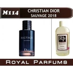 «Sauvage 2018» от Christian Dior. Духи на разлив Royal Parfums 200 мл