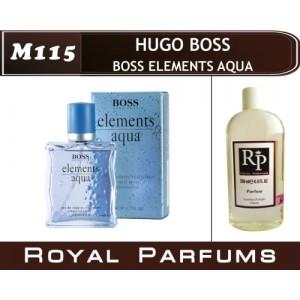 «Boss Elements Aqua» от Hugo Boss. Духи на разлив Royal Parfums 200 мл
