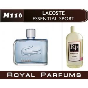 «Essential Sport» от Lacoste. Духи на разлив Royal Parfums 200 мл
