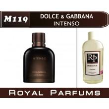 Dolce & Gabbana «Intenso»