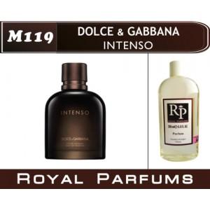«Intenso» от Dolce & Gabbana. Духи на разлив Royal Parfums 200 мл