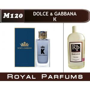 «K» от Dolce & Gabbana. Духи на разлив Royal Parfums 200 мл