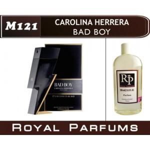 «Bad Boy» от Carolina Herrera. Духи на разлив Royal Parfums 200 мл