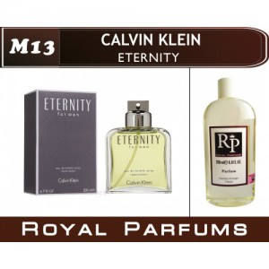 «Eternity» от Calvin Klein. Духи на разлив Royal Parfums 200 мл