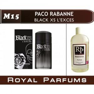 «Black XS L'Exces» от Paco Rabanne. Духи на разлив Royal Parfums 200 мл