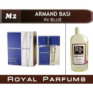 «in Blue» от Armand Basi. Духи на разлив Royal Parfums 200 мл