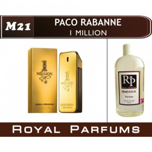 «1 Million» от Paco Rabanne. Духи на разлив Royal Parfums 200 мл