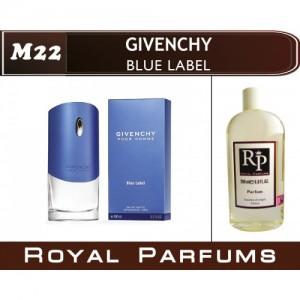 «Blue Label» от Givenchy. Духи на разлив Royal Parfums 200 мл