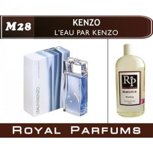 «L'eau par Kenzo» от Kenzo. Духи на разлив Royal Parfums 200 мл