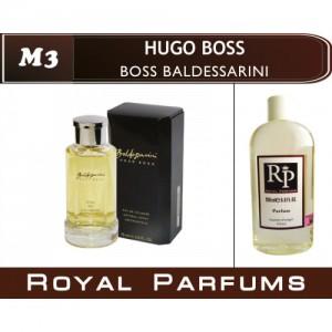 «Boss Baldessarini» от Hugo Boss. Духи на разлив Royal Parfums 200 мл