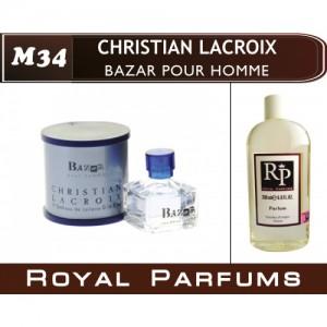 «Bazar pour homme» от Christian Lacroix. Духи на разлив Royal Parfums 200 мл