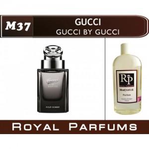 «Gucci by Gucci». Духи на разлив Royal Parfums 200 мл