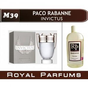 «Invictus» от Paco Rabanne. Духи на разлив Royal Parfums 200 мл