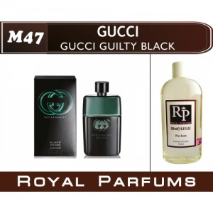 «Guilty Black». Духи на разлив Royal Parfums 200 мл