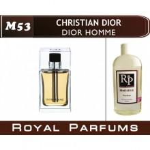 Christian Dior «Dior Homme»