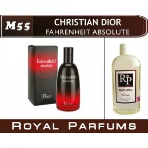 «Fahrenheit Absolute» от Christian Dior. Духи на разлив Royal Parfums 200 мл