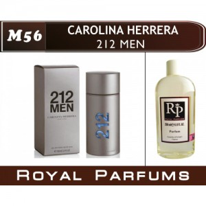 «212 Men» от Carolina Herrera. Духи на разлив Royal Parfums 200 мл