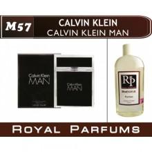Calvin Klein «Calvin Klein Man»