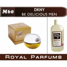 Donna Karan DKNY «New Be Delicious men»