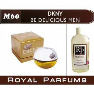 «New Be Delicious men» от Donna Karan DKNY. Духи на разлив Royal Parfums 200 мл