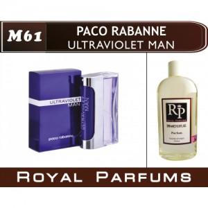 «Ultraviolet man» от Paco Rabane. Духи на разлив Royal Parfums 200 мл