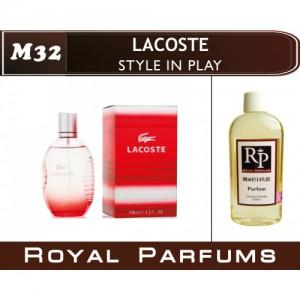 «Style Play» от Lacoste. Духи на разлив Royal Parfums 100 мл