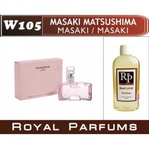 «Matsushima» от Masaki MATSUSHIMA. Духи на разлив Royal Parfums 100 мл