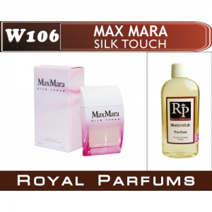 «Silk Touch» от Max Mara. Духи на разлив Royal Parfums 100 мл