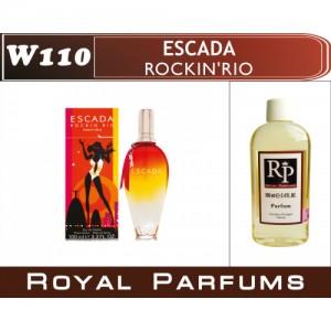 «Rockin Rio» от Escada. Духи на разлив Royal Parfums 100 мл