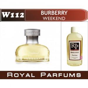 «Weekend» от Burberry. Духи на разлив Royal Parfums 100 мл