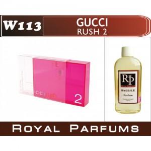 «Rush 2». Духи на разлив Royal Parfums 100 мл