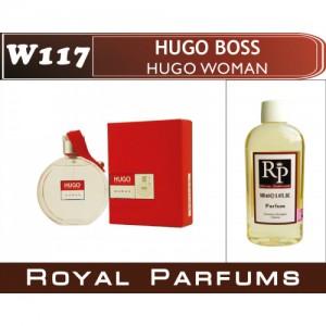 «Hugo for woman» от Hugo Boss. Духи на разлив Royal Parfums 100 мл
