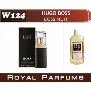 «Boss Nuit» от Hugo Boss. Духи на разлив Royal Parfums 100 мл