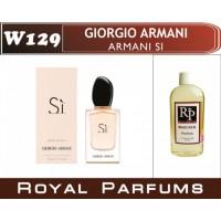 Giorgio Armani «Si»