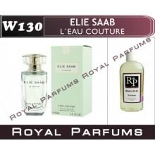 Elie Saab «L`Eau Couture»
