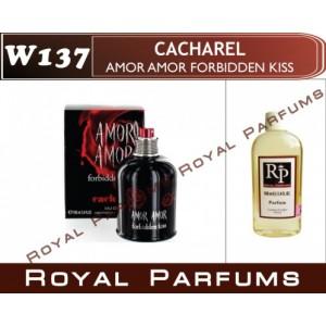 «Amor Amor Forbidden Kiss» от Cacharel. Духи на разлив Royal Parfums 100 мл