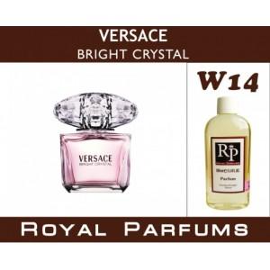 «Bright Crystal» от Versace. Духи на разлив Royal Parfums 100 мл