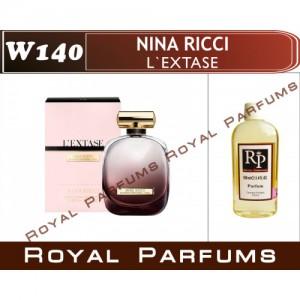 «L'Extase» от Nina Ricci. Духи на разлив Royal Parfums 100 мл