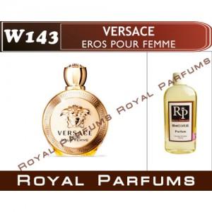 «Eros Pour Femme» от Versace. Духи на разлив Royal Parfums 100 мл