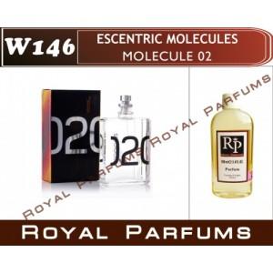 «Molecule 02» от Escentric Molecules. Духи на разлив Royal Parfums 100 мл