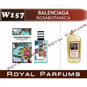 «Balenciaga» от Rosabotanica. Духи на разлив Royal Parfums 100 мл