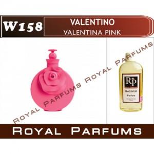 «Valentina Pink» от Valentino. Духи на разлив Royal Parfums 100 мл