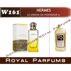 «Le Jardin de Monsieur Li» от Hermes. Духи на разлив Royal Parfums 100 мл