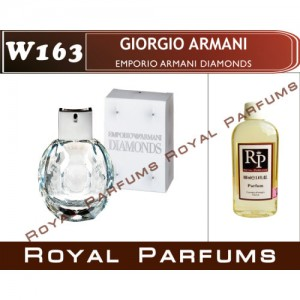 «Emporio Armani Diamonds» от Giorgio Armani. Духи на разлив Royal Parfums 100 мл