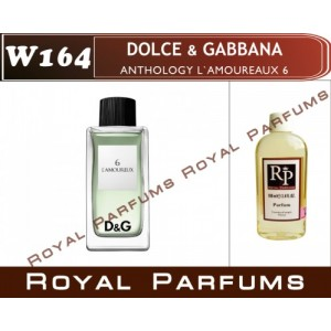 «Anthology L'Amoureaux 6» от Dolce & Gabbana. Духи на разлив Royal Parfums 100 мл
