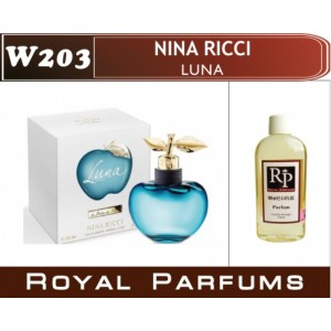 «Luna» от Nina Ricci. Духи на разлив Royal Parfums 100 мл