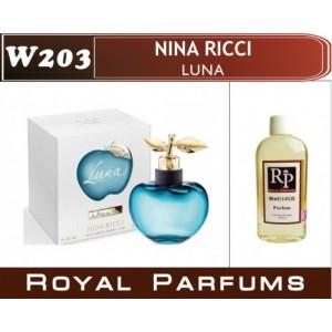 «Luna» от Nina Ricci. Духи на разлив Royal Parfums 100 мл
