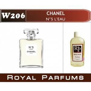 «No 5 L'Eau» от Chanel. Духи на разлив Royal Parfums 100 мл