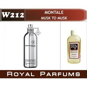 «Musk to Musk» от Montale. Духи на разлив Royal Parfums 100 мл
